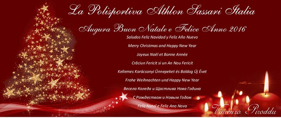 Cartoline Buon Natale E Felice Anno Nuovo.Buon Natale E Felice Anno Nuovo